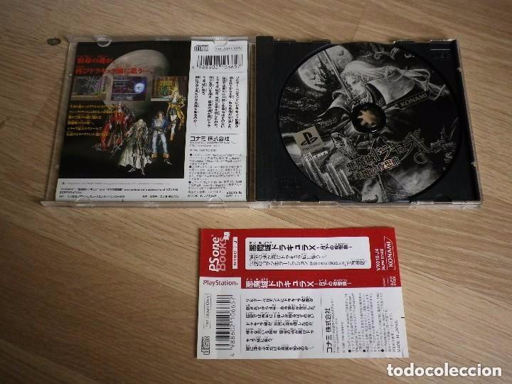 Videojuegos y Consolas: SONY PSX PLAYSTATION CASTLEVANIA SYMPHONY OF THE NIGHT JAPONES - Foto 2 - 75556691