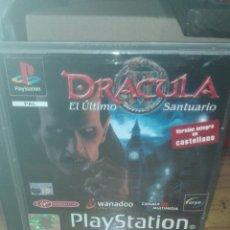 Videojuegos y Consolas: DRÁCULA 2 PLAYSTATION DISCOS IMPOLUTOS SIN UNA MARCA . Lote 75842371