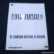 Videojuegos y Consolas: GUIA OFICIAL EN CASTELLANO DE FINAL FANTASY IX - SQUARESOFT - DE PIGGYBACK. Lote 78263465