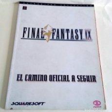 Videojuegos y Consolas: GUIA FINAL FANTASY IX 9 . LA GUÍA OFICIAL. LA GUÍA DE ESTRATEGIA OFICIAL DE PIGGYBACK. Lote 83482708