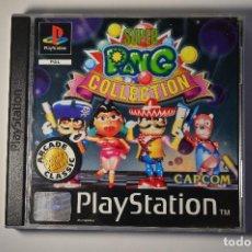 Videojuegos y Consolas: JUEGO SONY PLAYSTATION 1 PSX PS1 SUPER PANG COLLECTION 1997 HUDSON SOFT CAPCOM TIPO PUZZLE. Lote 95760343