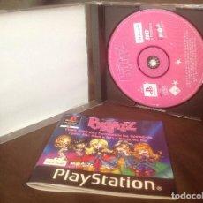 Videojuegos y Consolas: JUEGO PLAY STATION UBISOFT 2002 BRATZ COMPLETO. Lote 97966399