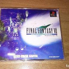 Videojuegos y Consolas: FINAL FANTASY VII. Lote 102074847