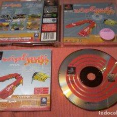 Videojuegos y Consolas: WIPEOUT 2097 [PSYGNOSIS] [1996] [PSX PLAYSTATION PS1 PSONE] [PRIMERA EDICIÓN] ESPAÑOL. Lote 111705827