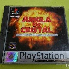 Videojuegos y Consolas: JUEGO PLAY STATION 1, JUNGLA DE CRISTAL, LA TRILOGIA. Lote 116116583