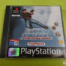 Videojuegos y Consolas: JUEGO PLAY STATION 1, TIME CRISIS OPERACIÓN TITAN. Lote 116120043