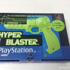 Videojuegos y Consolas: PISTOLA HYPER BLASTER + CAJA + MANUAL. Lote 125857055