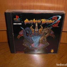 Videojuegos y Consolas: BATTLE ARENA TOSHINDEN PRIMERA EDICIÓN 1995 - PLAYSTATION PSX - VERSIÓN ESPAÑOLA, EN BUEN ESTADO. Lote 128642971