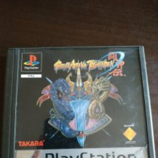 Videojuegos y Consolas: BATTLE ARENA TOSHINDEN PS1. Lote 132563147