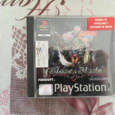Videojuegos y Consolas: BLAZE & BLADE PS1-PSX. Lote 142103682