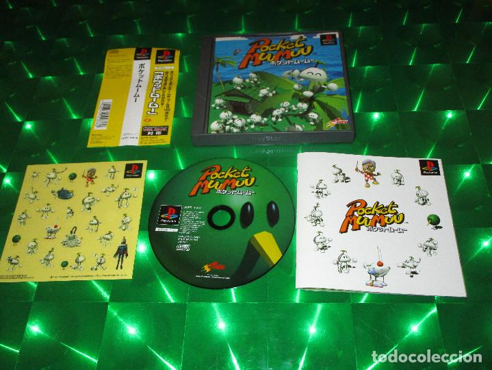 POCKET MUUMUU - PSX - SCPS 10076 - FOR JAPAN ONLY - NTSC (J) - SONY - INCLUYE PEGATINAS O STICKERS (Juguetes - Videojuegos y Consolas - Sony - PS1)