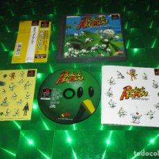 Videojuegos y Consolas: POCKET MUUMUU - PSX - SCPS 10076 - FOR JAPAN ONLY - NTSC (J) - SONY - INCLUYE PEGATINAS O STICKERS. Lote 142996318