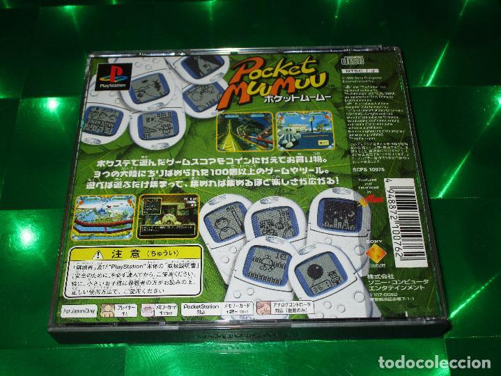 Videojuegos y Consolas: POCKET MUUMUU - PSX - SCPS 10076 - FOR JAPAN ONLY - NTSC (J) - SONY - INCLUYE PEGATINAS O STICKERS - Foto 4 - 142996318
