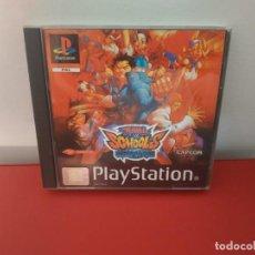 Videojuegos y Consolas: RIVAL SCHOOLS PAL ESPAÑA PSX PLAY1 PLAYSTATION. Lote 149186790
