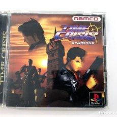 Videojuegos y Consolas: TIME CRISIS PS1 JAP. Lote 158553470