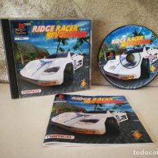 Videojuegos y Consolas: RIDGE RACER REVOLUTION PS1 COMPLETO. Lote 158793686