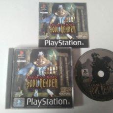 Videojuegos y Consolas: SOUL REAVER PARA PS1 PS2 Y PS3!!!!. Lote 159235738