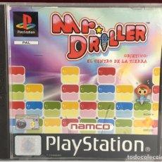 Videojuegos y Consolas: PLAYSTATION MR DRILLER. Lote 161223534