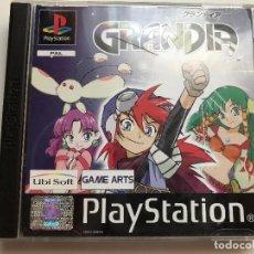 Videojuegos y Consolas: PS1 - GRANDIA. Lote 161647066