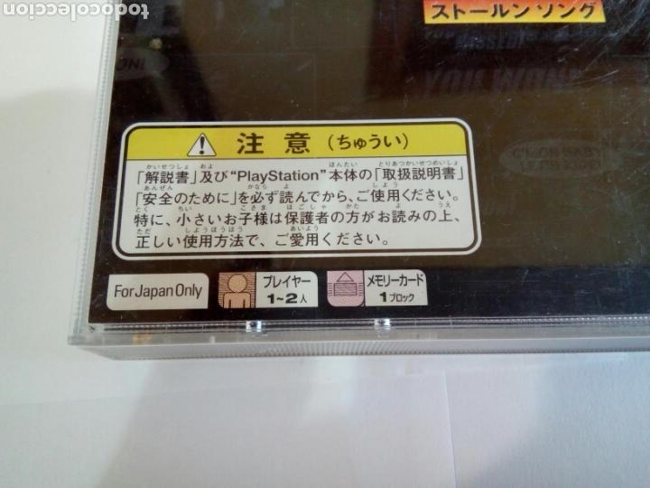 Videojuegos y Consolas: JUEGO PS1 STOLEN SONG VERSIÓN JAPONESA - Foto 3 - 160024702