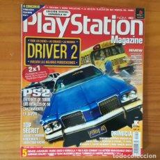 Videojuegos y Consolas: PLAYSTATION MAGAZINE 40, ABRIL 2000. DRIVER 2, MARVEL VS CAPCOM, MEDIEVIL II, VIGILANTE 8.... Lote 164884830
