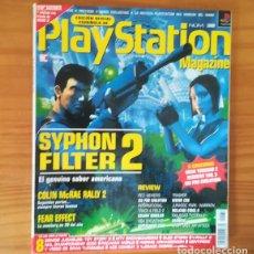 Videojuegos y Consolas: PLAYSTATION MAGAZINE 39, MARZO 2000. SYPHON FILTER 2, FEAR EFFECT, COLIN MCRAE RALLY.... Lote 164884858
