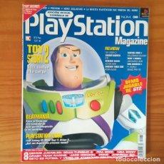 Videojuegos y Consolas: PLAYSTATION MAGAZINE 38, FEBRERO 2000. TOY STORY 2, FIGHTING FORCE 2, DISCWORLD NOIR, GT2.... Lote 164884878