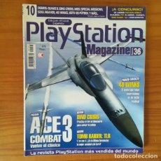 Videojuegos y Consolas: PLAYSTATION MAGAZINE 36, DICIEMBRE 1999. ACE 3 COMBAT, DINO CRISIS, 40 WINKS, TOMB RAIDER TLR.... Lote 164884938