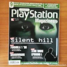 Videojuegos y Consolas: PLAYSTATION MAGAZINE 32, AGOSTO 1999. SILENT HILL, STAR WARS, SHADOWMAN, FORMULA 1.... Lote 164885082