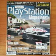 Videojuegos y Consolas: PLAYSTATION MAGAZINE 31, JULIO 1999. V-RALLY 2, CRASH TEAM RACING, GTA LONDON 1969, YOYO'S PUZZLE.... Lote 164885106