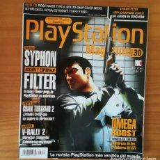 Videojuegos y Consolas: PLAYSTATION MAGAZINE 30, JUNIO 1999. SYPHON FILTER, OMEGA BOOST, GRAN TURISMO 2, V-RALLY.... Lote 164885138