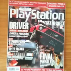 Videojuegos y Consolas: PLAYSTATION MAGAZINE 29, MAYO 1999. DRIVER, SPEED RIVALS, SILENT HILL, FINAL FANTASY VIII.... Lote 164885194