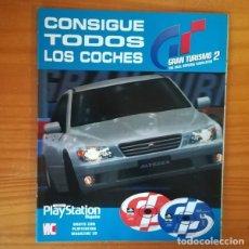 Videojuegos y Consolas: GRAN TURISMO 2, CONSIGUE TODOS LOS COCHES. SUPLEMENTO PLAYSTATION MAGAZINE. PS1 PLAY STATION. Lote 165717934