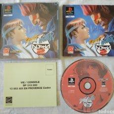 Videojuegos y Consolas: STREET FIGHTER ALPHA 2 PS1. Lote 166275610