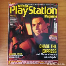 Videojuegos y Consolas: PLAYSTATION MAGAZINE 43, JULIO 2000. CHASE EXPRESS, STREET FIGHTER EX2 PLUS, LEGEND OF LEGAIA.... Lote 166593794