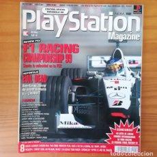 Videojuegos y Consolas: PLAYSTATION MAGAZINE 52, ABRIL 2001. F1 RACING CHAMPIONSHIP 99, EVIL DEAD, FEAR EFFECT, SILPHEED.... Lote 166594062