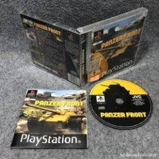 Videojuegos y Consolas: PANZER FRONT SONY PLAYSTATION PS1. Lote 170997634