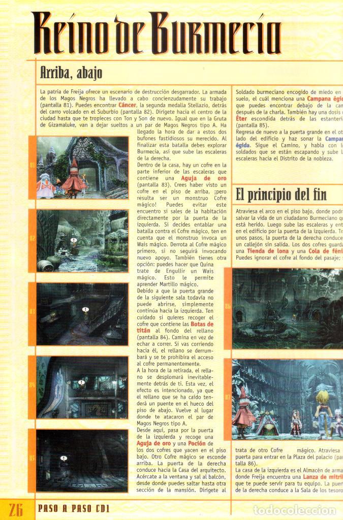 Videojuegos y Consolas: Juego Final Fantasy IX + Guías oficiales de Squaresoft y Hobby Consolas + Libro de rutas y secretos - Foto 8 - 183566292