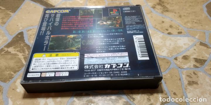 Videojuegos y Consolas: RESIDENT EVIL 2 PLAYSTATION 1 PSX BIOHAZARD 2 JAP NTSC COMPLETO IMPORTADO JAPON - Foto 4 - 183844008