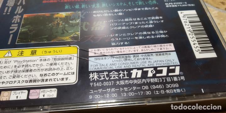 Videojuegos y Consolas: RESIDENT EVIL 2 PLAYSTATION 1 PSX BIOHAZARD 2 JAP NTSC COMPLETO IMPORTADO JAPON - Foto 5 - 183844008