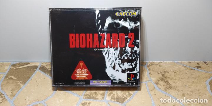 RESIDENT EVIL 2 PLAYSTATION 1 PSX BIOHAZARD 2 JAP NTSC COMPLETO IMPORTADO JAPON (Juguetes - Videojuegos y Consolas - Sony - PS1)