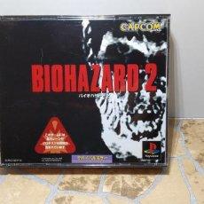 Videojuegos y Consolas: RESIDENT EVIL 2 PLAYSTATION 1 PSX BIOHAZARD 2 JAP NTSC COMPLETO IMPORTADO JAPON. Lote 183844008