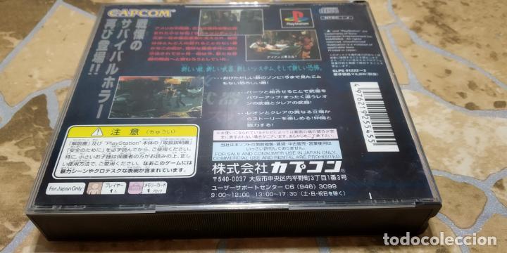 Videojuegos y Consolas: RESIDENT EVIL 2 PLAYSTATION 1 PSX BIOHAZARD 2 JAP NTSC IMPORTADO JAPON - Foto 5 - 183844230