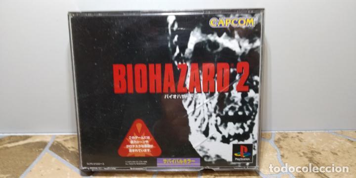 RESIDENT EVIL 2 PLAYSTATION 1 PSX BIOHAZARD 2 JAP NTSC IMPORTADO JAPON (Juguetes - Videojuegos y Consolas - Sony - PS1)