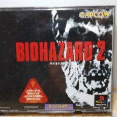Videojuegos y Consolas: RESIDENT EVIL 2 PLAYSTATION 1 PSX BIOHAZARD 2 JAP NTSC IMPORTADO JAPON. Lote 183844230