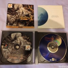 Videojuegos y Consolas: PLAYSTATION DRACULA X CASTLEVANIA SYMPHONY OF THE NIGHT - 2 CD NTSC JAP JAPAN KONAMI PS1 PSX PSONE. Lote 187513147