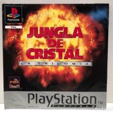 Videojuegos y Consolas: CARATULA FRONTAL JUNGLA DE CRISTAL PLAYSTATION PS1. Lote 190721650