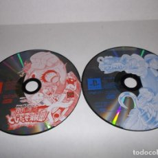 Videojuegos y Consolas: PSX LOTE ONE PIECE TOBIDASE KAIZOKUDA Y GRAND BATTLE 2 VERSION JAPONESA PSONE PLAYSTATION. Lote 192847227