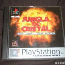 Videojuegos y Consolas: JUNGLA DE CRISTAL TRIOLOGIA PSX PS1. Lote 195342073