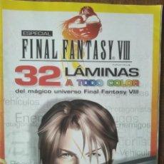 Videojuegos y Consolas: FINAL FANTASY VIII 32 LAMINAS A TODO COLOR. Lote 199731230